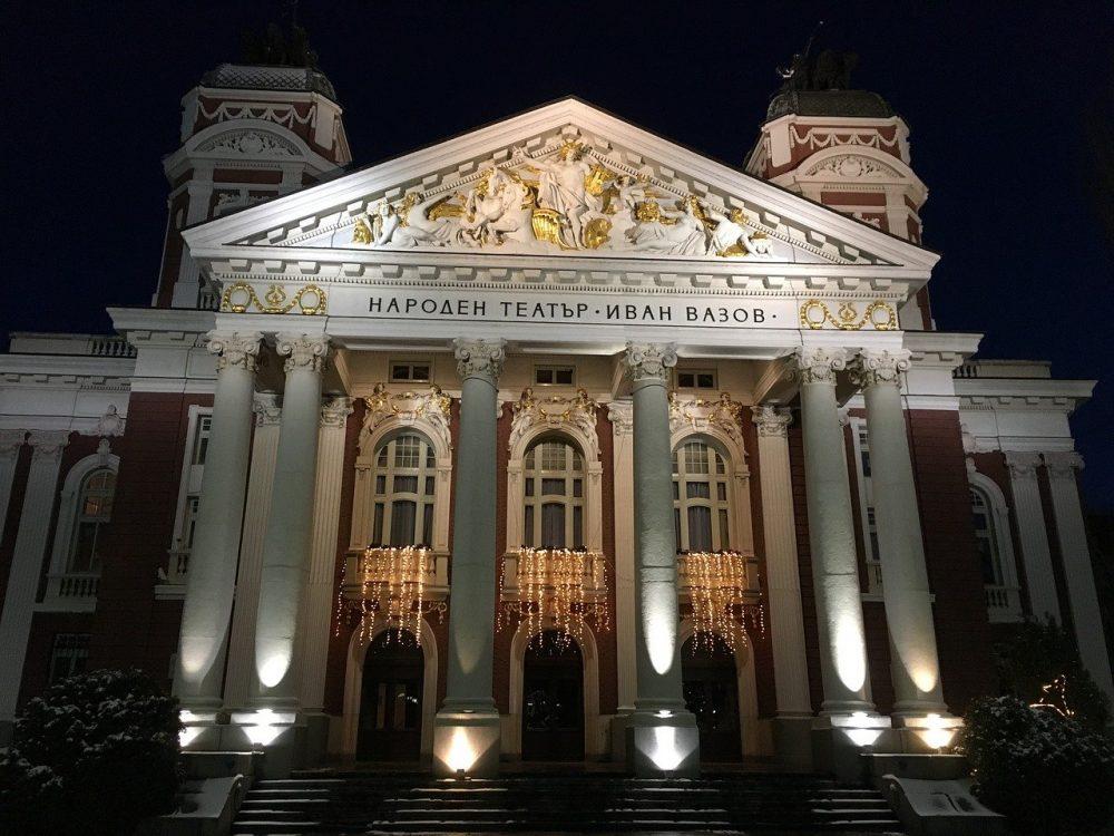 teatro sofia