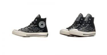 scarpe converse foto